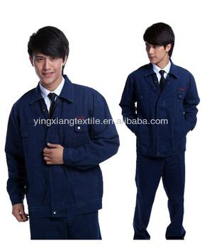 CVC60/40 workwear fabric, fabric for making workwear and uniform