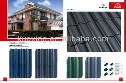 300*400mm Chinese interlocking waterproof clay roof tile