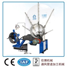 HVAC duct spiral forming machine with CE