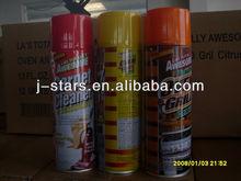 tinplate aerosol can