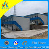 economic flat roof light steel prefab house(CHYT-F081)