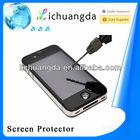 anti uv screen protector tempered glass screen protection film for iphone 5s screen protector film