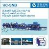 800pcs/min High-speed High-quality Sanitary Pads Making Machine