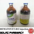 El ácido amino compuesto vitamina& b12 inyectable