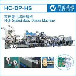 CE Certificated 450pcs/min Pampers Making Machine