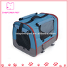 Hot selling high quality soft luxury pet carrier