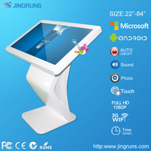 Cheap advertising stand lcd kiosk monitor