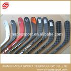 composite ice hockey sticks for super fast HTX Tacks MX3 Nexus 8000 V9E APX2