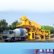 YHZS25 mobile concrete batch plant for sale