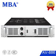 1300 watts professional high powered class d power amplifier module with digital sound audio output