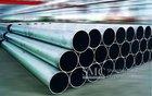 aluminum elliptical tube