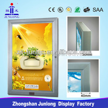Aluminum Magic Mirror LED Light Box Advertisements, Zhongshan Junlong JL-G