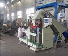 Rice Packaging Machine/Sachet Filling Sealing Machine