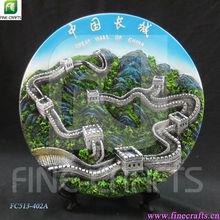 Polyrésine chine paysage touristique souvenir Greatwall plaque