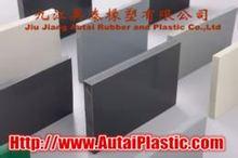 Price of pvc coated corrugated roof sheets,PVC Sheet Black,PVC Sheet