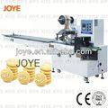 Mini cake/pâtisserie machine d'emballage/flow machine d'emballage de biscuits jy-300/dxd-300 à haute vitesse