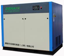 22kw silent oil free screw Air Compressor