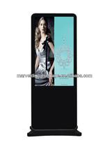 70 inch standalone digital signage full hd 1080p media player