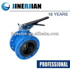 gear operated flanged butterfly valve diagram dn200