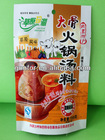 Three-side-seal bags for hot pot,Food packaging,plastic materials