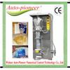 HOT XF- series Automatic yogurt fruits sweets bag packing machine
