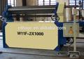 W11f-4x2500 3-roller chapa de ferro curva máquina de rolamento