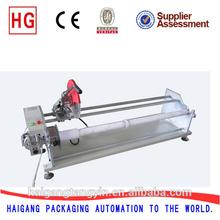Desktop Copper Aluminium Foil Cutting Machine/ electric foil cutting machine /foil cutter machine with CE certifacate
