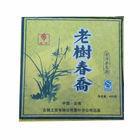 400g prick Puer tea Brick Tea Sheng cha Puer Brick Tea