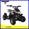 49CC gasoline atv (mini quad) for kids fun (A7-009E)