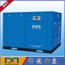 25cfm-2600cfm Rotary Screw Air Compressor