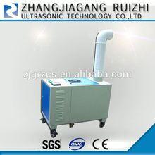 auto power off ultrasonic humidifier ,air humidifier RZ-C3