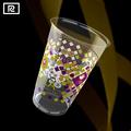 Pla k-r600y-p 20oz 600ml descartáveis de plástico transparente com tampa de copos