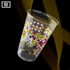 R600Y PLA 20oz 600ml biodegradable - disposable colored plastic cups
