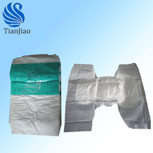 ultra-thin disposable adult diaper ,adult diaper manufacturer from China, cheap adult diaper