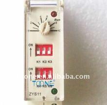 Mini size ZYS11 (RE11 RM MW) time delay relay 220v