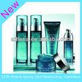 citar la primavera minerales ultra hidratante cuidado de la piel de cosméticos