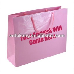 Luxury Cheap Recycled Paper Gift Bags