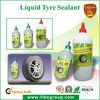 [Captain] Auto Tire repair sealant