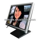 "15 inch touch screen lcd monitor 15"" touch tv/av/vga/usb"