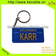 custom new design rectangle KARR Metal keychain