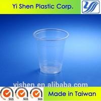 PP pint tumbler glass clear transparent disposable plastic cup