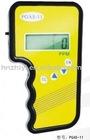PGAS-11 Poisonous gas detector