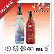 Jade Bridge White Rice Vinegar 750ml & 500ml