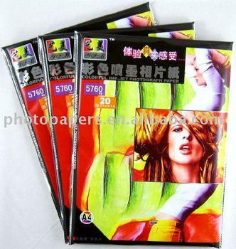 230g single side glossy photo paper for inkjet printer