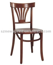 Bentwood Dining Chair NS401