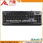 High quality wired usb multimedia keyboard