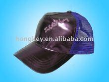 PU leater trucker hats