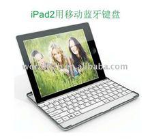Bluetooth Keyboard Case for ipad 3