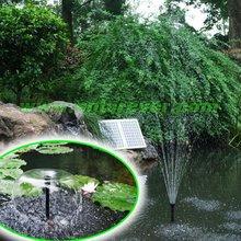 Garden Fountain Water Ornament (SPB20-501210D)