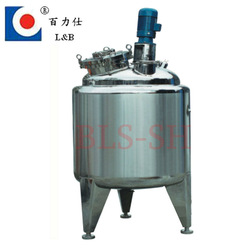 milk pasteurizer,milk pasteurization machine,pasteurizer machine for milk